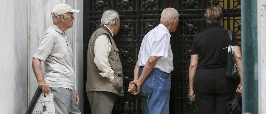 Υπ. Εργασίας: Τι ισχύει για τα όρια ηλικίας συνταξιοδότησης